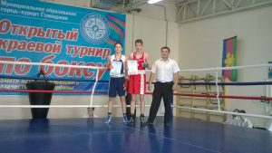 бокс день победы